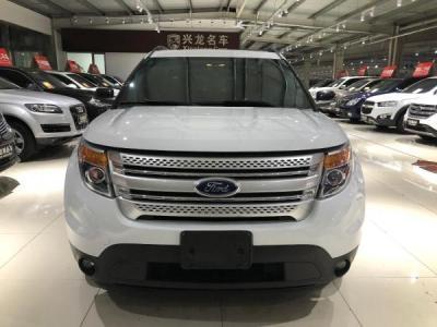 2015款福特探險者2.0T兩驅汽油版