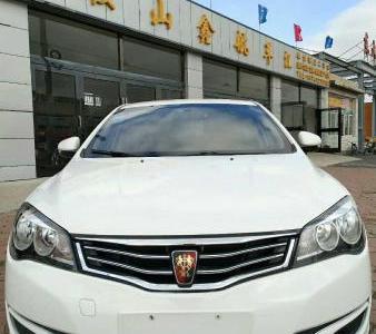 荣威 350  S 1.5 讯驰版图片