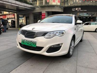 荣威 550  Plug-in 1.5 旗舰版图片