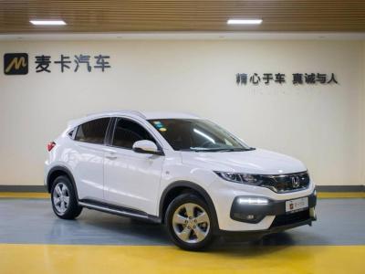 本田 XR-V  2015款 1.5L CVT LXi经典版图片