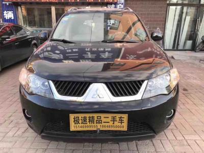 2008年11月 三菱 欧蓝德 2.4L CVT 舒适型 两驱图片