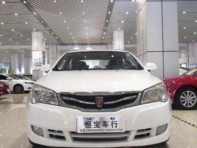 荣威 350  2010款 350S 1.5L 迅达版