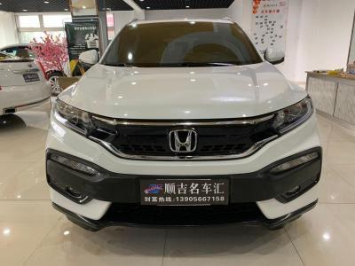 本田 XR-V  2017款 1.5L CVT LXi经典版