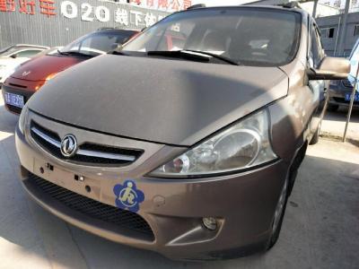 风行 景逸  2011款 XL 1.5L尊贵型