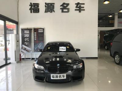 2013年3月 宝马 宝马M系(进口) M3 双门轿跑车 4.0 V8 磨砂限量版图片