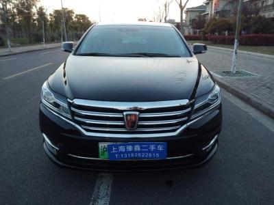 2017年1月 荣威 950  e950 1.4T 豪华版图片