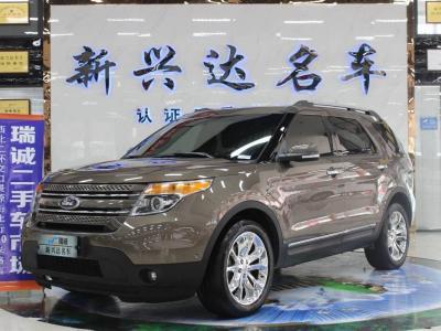 福特 探險者  2013款 3.5L 尊享型