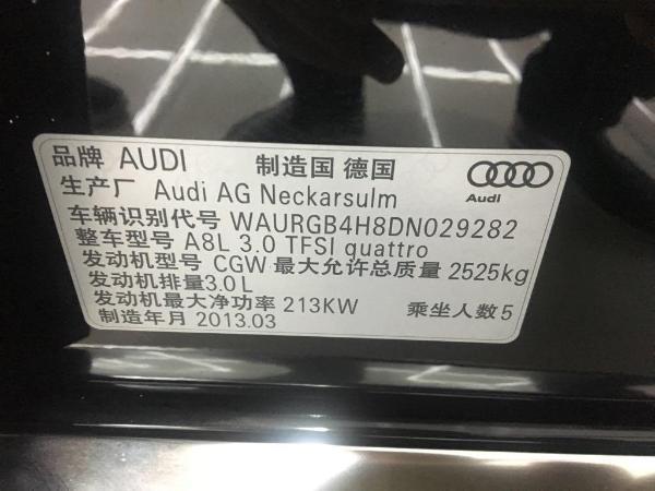 奥迪 奥迪A8  A8L 3.0T FSI 45 TFSI Quattro舒适型图片