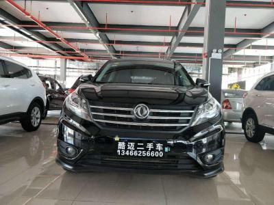 东风风光 580  2018款 1.5T 手动豪华型图片