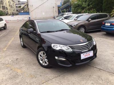 榮威 550  2014款 550S 1.8L 手動智選版