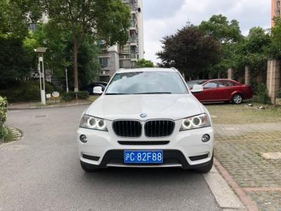 2013年6月 寶馬 寶馬X3  xDrive20i 豪華型圖片