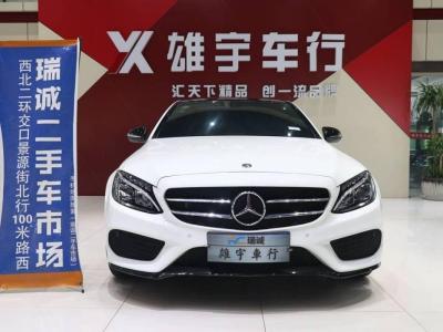2017年6月 奔驰 奔驰C级  改款 C 200 运动版?#35745;?/>                         <div class=