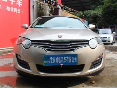 2009年5月 荣威 550 550G 1.8T 自动品仕版图片