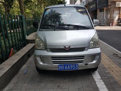 2011年10月 五菱 五菱荣光 1.2L基本型图片