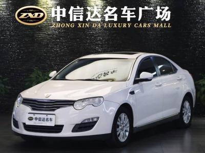 荣威 550  2013款 经典版 550 1.8L 自动豪华型