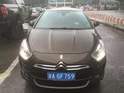 DS DS5 THP200 1.6T 豪华版