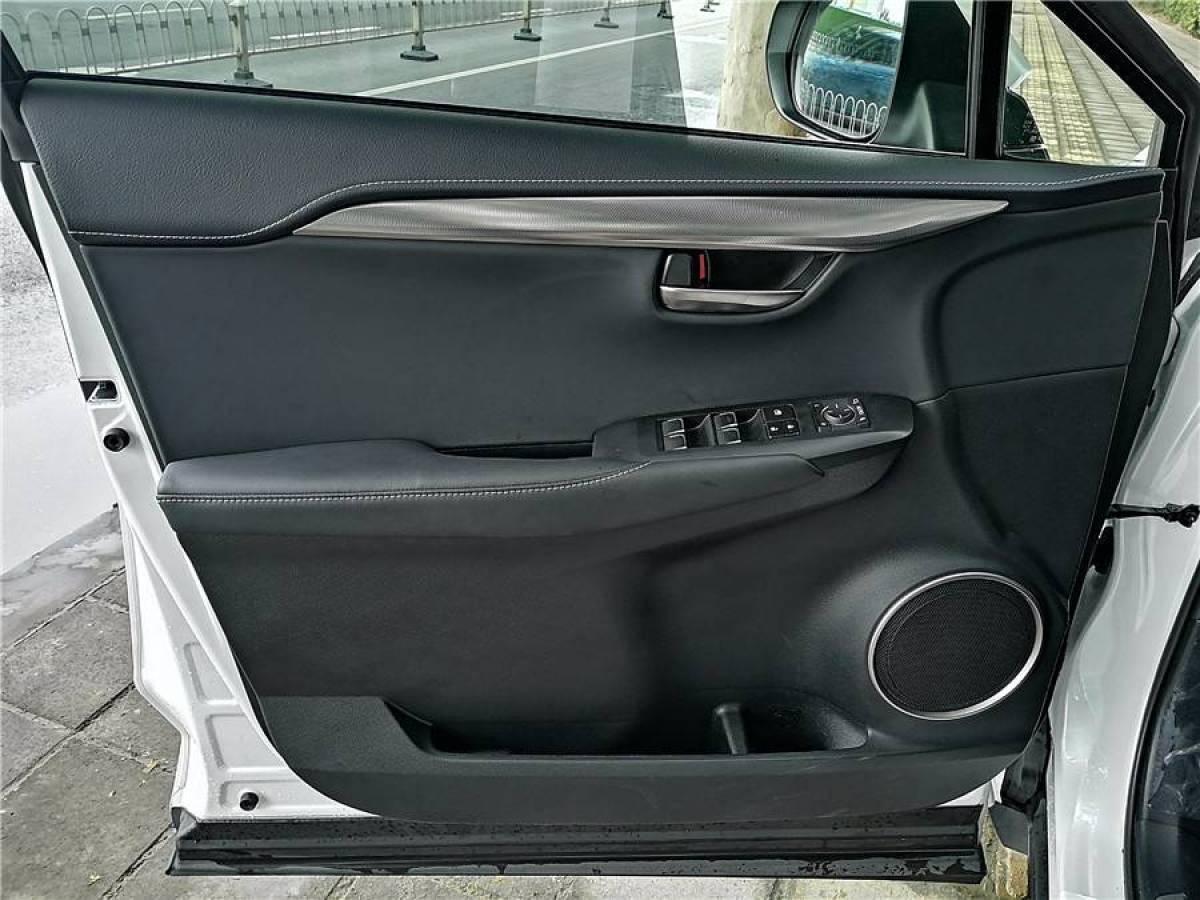 雷克萨斯 NX  2017款 200 全驱 锋尚版图片