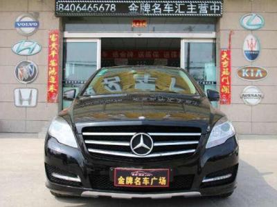 奔驰 R级  R400 3.0T 4MATIC 豪华型