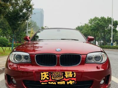 2014年4月 宝马 宝马1系  120i 敞篷轿跑车?#35745;?/>                         <div class=