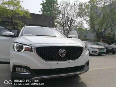 MG ZS 1.5L AT精英版