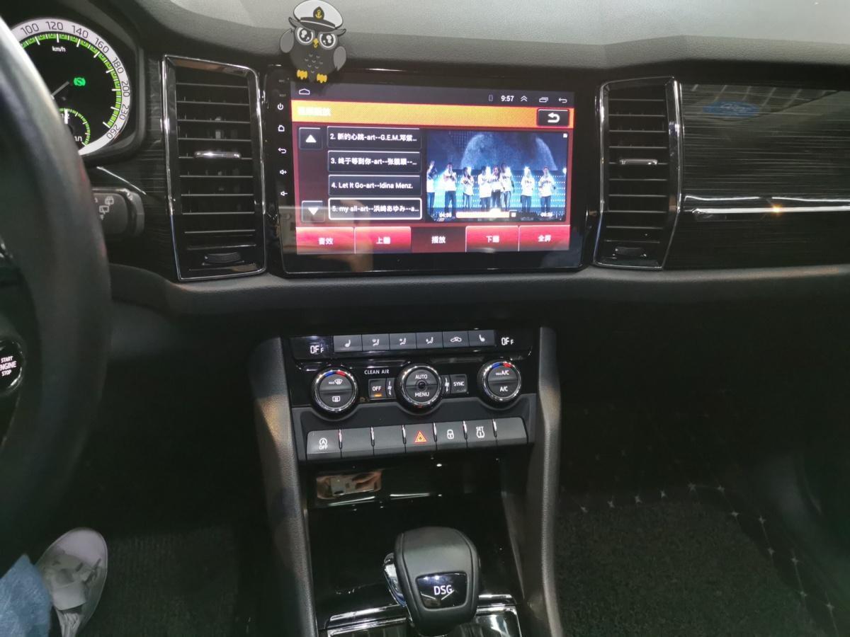 斯柯达 柯迪亚克  2018款 TSI330 7座两驱豪华优享版图片
