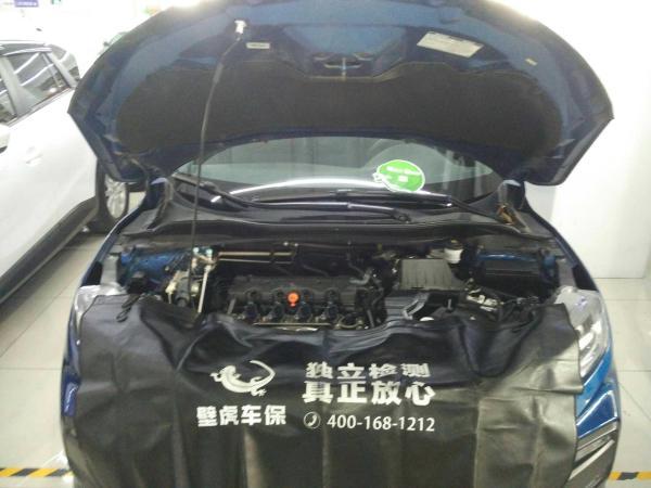 本田 XR-V  1.8 无级 EXi 舒适版图片
