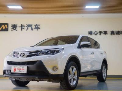 2015年1月 丰田 RAV4荣放 2.5L 自动四驱豪华版图片