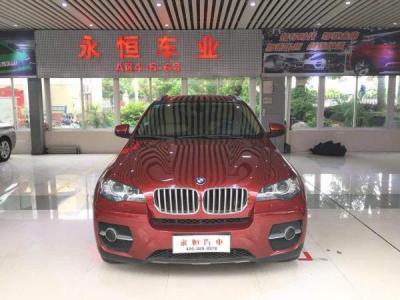2011年9月 宝马 宝马X6 X6 3.0T 豪华型图片