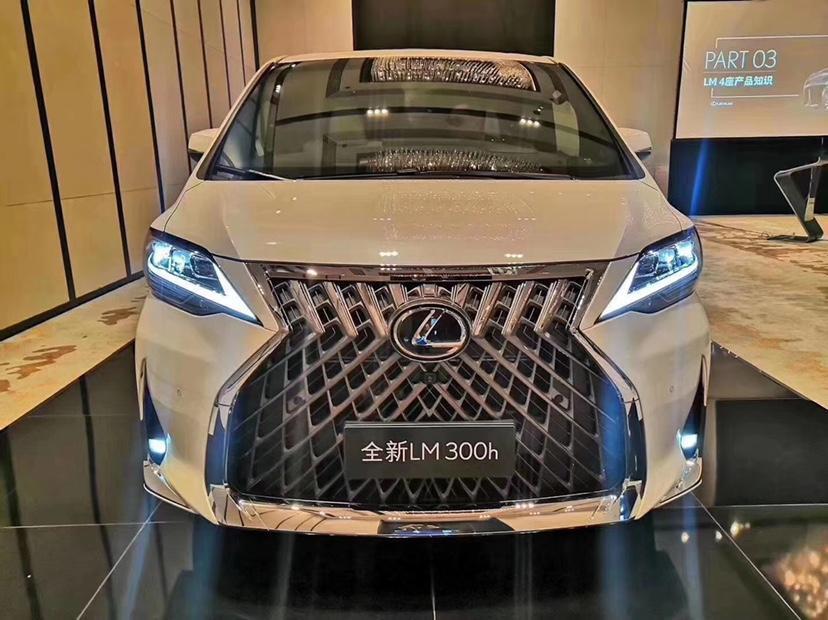 2020年1月_出售二手车雷克萨斯LM300h哪里有卖_价格多少116.6万