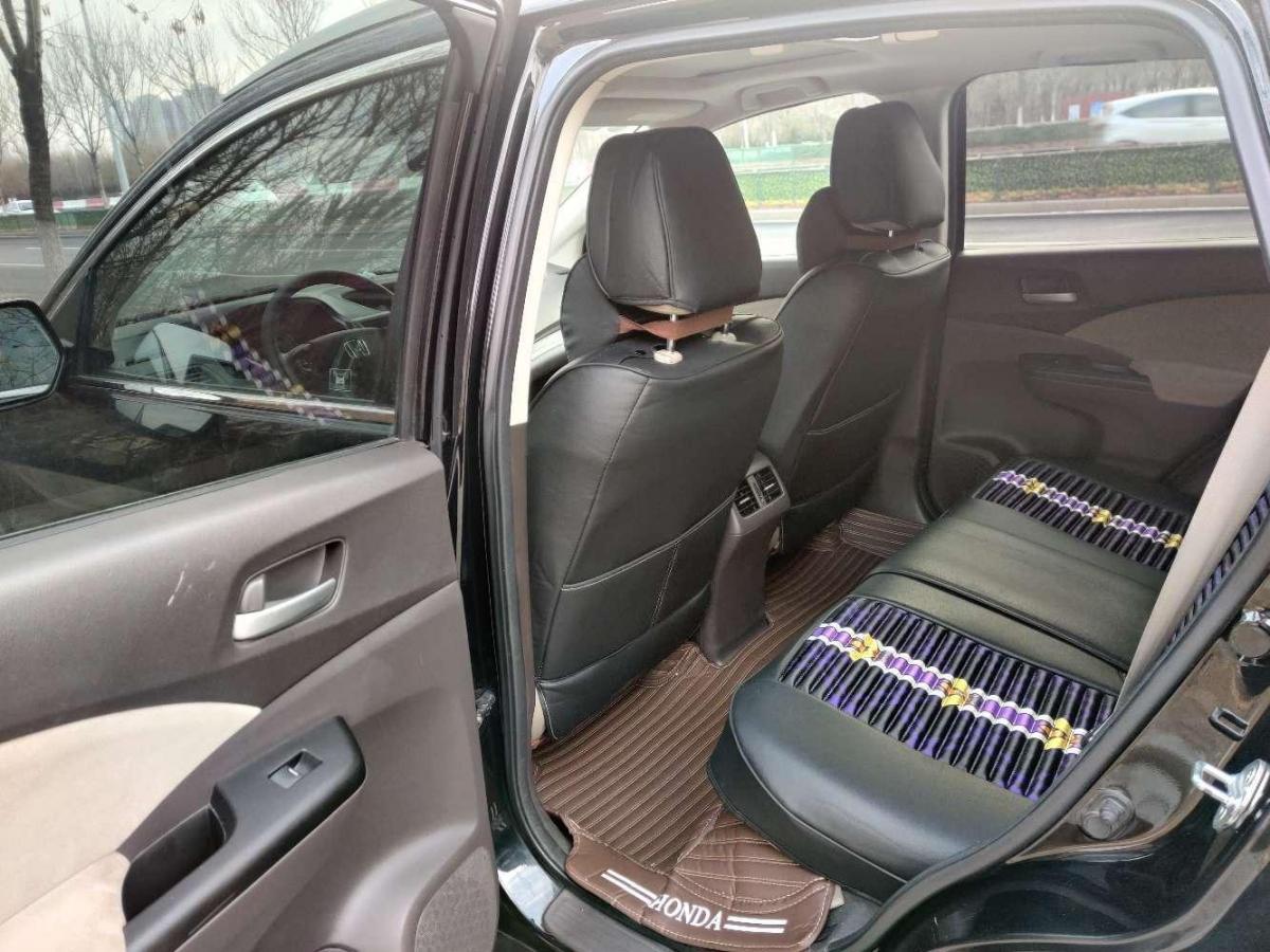 本田 CR-V  2013款 2.0L 两驱经典版图片