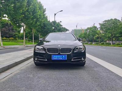 2015年6月 宝马 宝马5系 528Li xDrive领先型图片