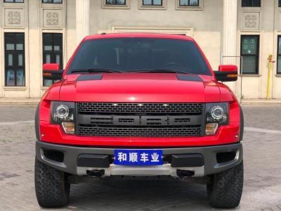 2012款 福特-猛禽 6.2滿配