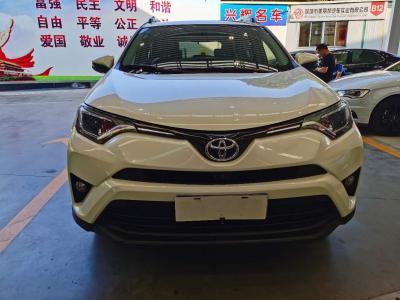 豐田 RAV4榮放  2020款 2.0L CVT兩驅風尚版圖片