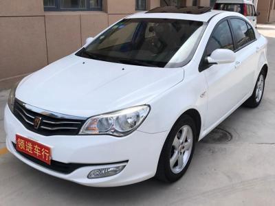 2012年8月 荣威 350 350D 1.5L 自动迅豪版图片