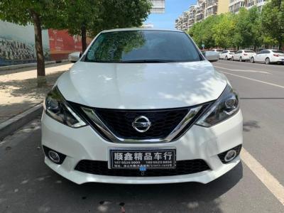 2017年6月 日产 轩逸  1.6XV CVT智享版图片