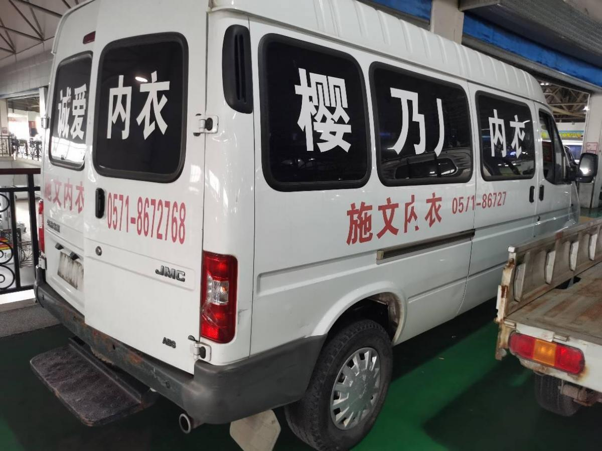 江铃 特顺  2017款 2.8T商运型长轴中顶6/7/8座JX493图片