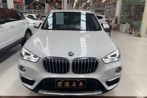 2019年2月 宝马 宝马X1  sDrive18Li 尊享型图片