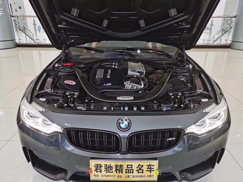 宝马 宝马M3  2016款 M3四门轿车 竞速限量版图片