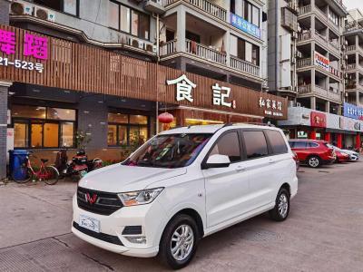 五菱 五菱宏光  2019款  1.5L S基本型国VI LAR