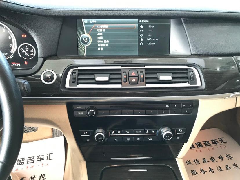 宝马 宝马7系  2011款 730Li典雅型图片