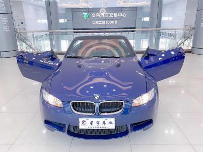 2012年6月 宝马 宝马M3 M3双门轿跑车图片