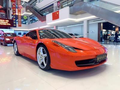 2013年6月 法拉利 458 4.5L Italia 中国限量版图片