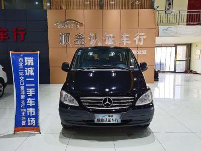 奔驰 威霆  2010款 2.5L 商务版