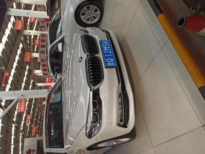 2018年10月 宝马 宝马5系  改款  530Li xDrive 豪华套装图片