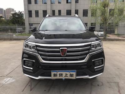荣威 RX8  2019款 30T 智联网两驱超群旗舰版