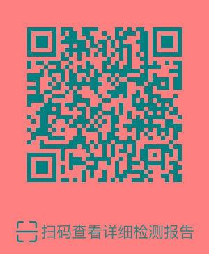 宝马 宝马5系  535Li 3.0T 豪华设计套装图片