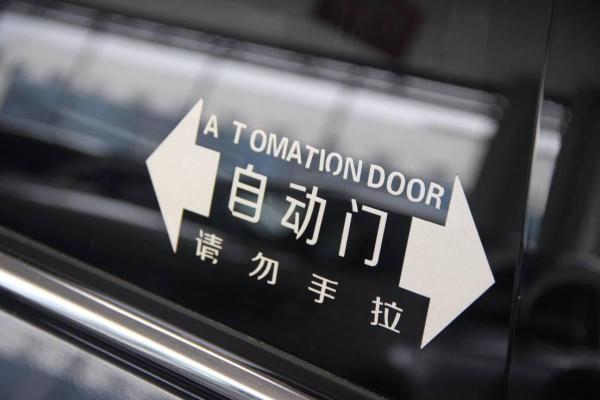 本田 奥德赛  2015款 2.4L CVT智享版图片