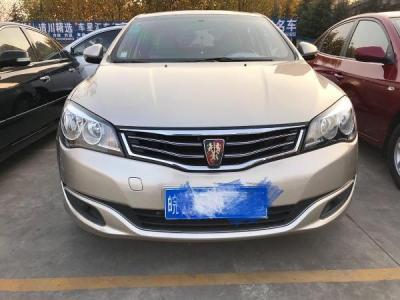 荣威 350  1.5 尊享版图片