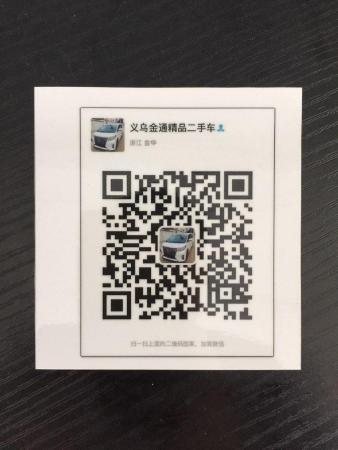 宝马 宝马X5  2015款 X5 3.0T 美规图片