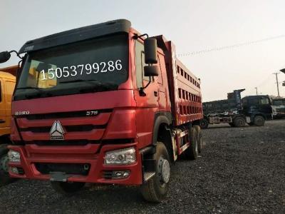 常年出售二手豪沃 德龙 欧曼工程自卸车5.8米 6米6.2米可分期付款图片